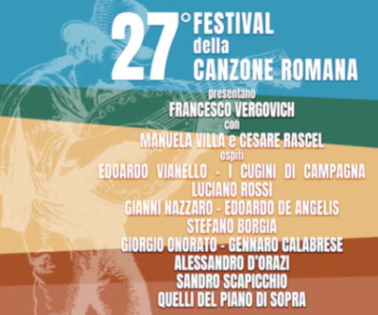 fffda55fec 27° Festival della Canzone Romana al Teatro Olimpico lunedì 29 aprile